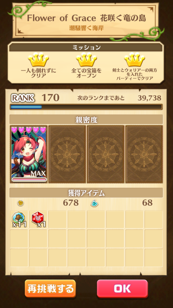 f:id:iroha_dayo:20160830190829p:plain