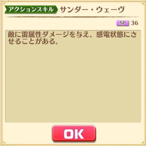 f:id:iroha_dayo:20160909153128p:plain