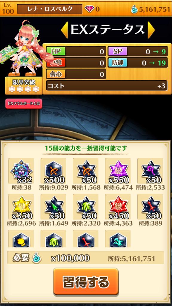 f:id:iroha_dayo:20160929015331p:plain