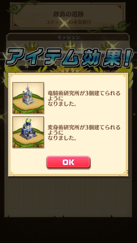 f:id:iroha_dayo:20161111214035p:plain