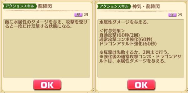 f:id:iroha_dayo:20161213163048j:plain