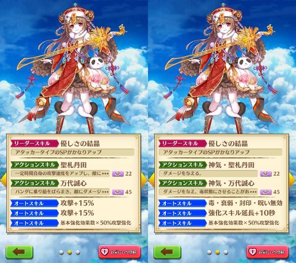 f:id:iroha_dayo:20161213163251j:plain
