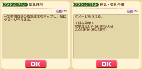 f:id:iroha_dayo:20161213163307j:plain