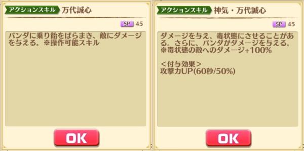 f:id:iroha_dayo:20161213163329j:plain