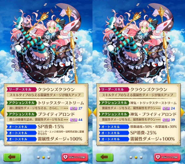 f:id:iroha_dayo:20161213163410j:plain