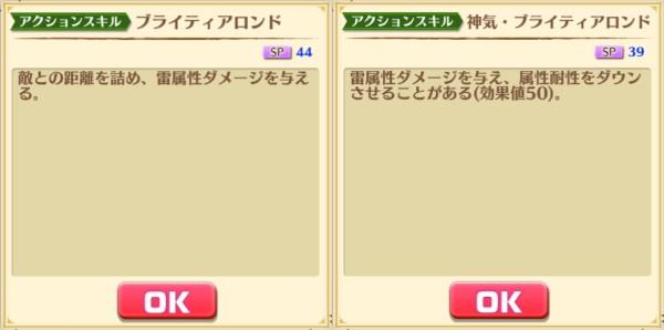 f:id:iroha_dayo:20161213163440j:plain