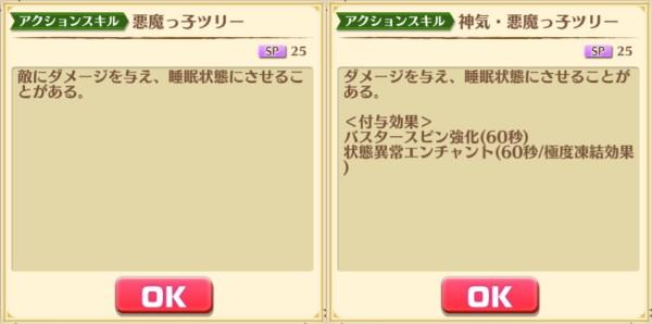 f:id:iroha_dayo:20161213163542j:plain