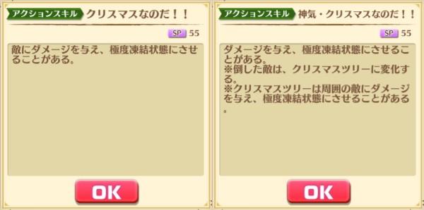 f:id:iroha_dayo:20161213163601j:plain