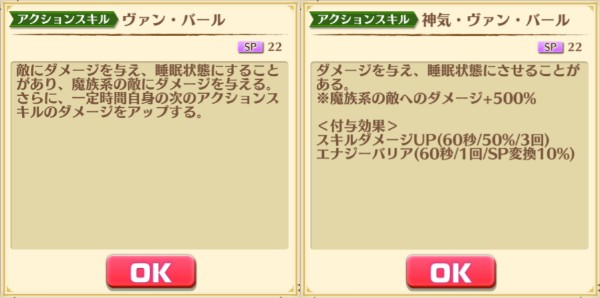 f:id:iroha_dayo:20161213163644j:plain