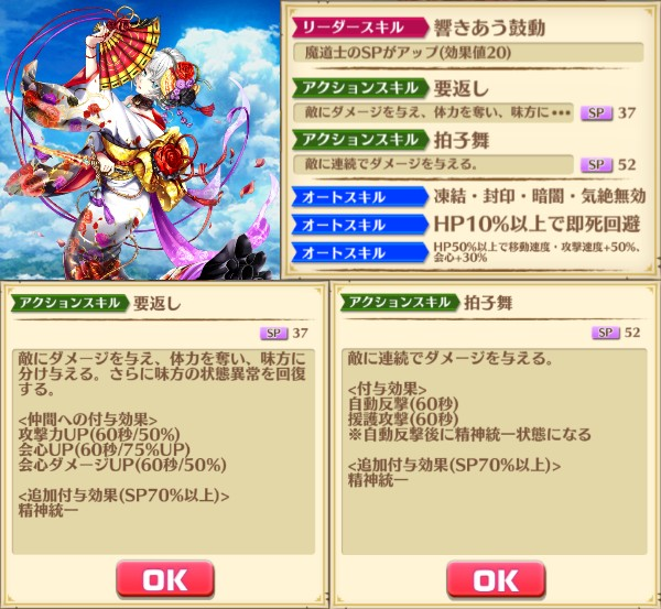 f:id:iroha_dayo:20170101025501j:plain