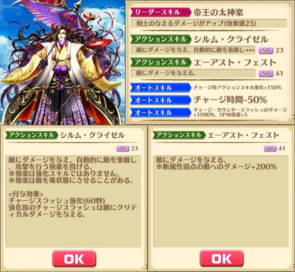 f:id:iroha_dayo:20170101025625j:plain