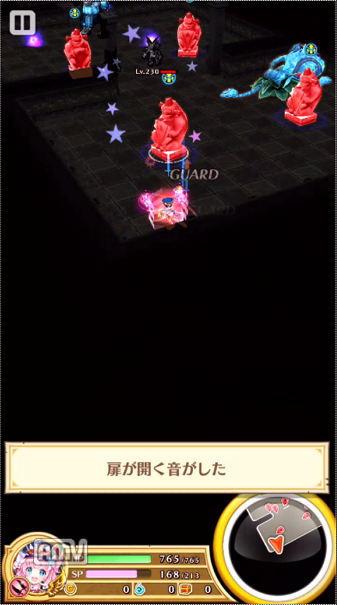 f:id:iroha_dayo:20170117204635p:plain