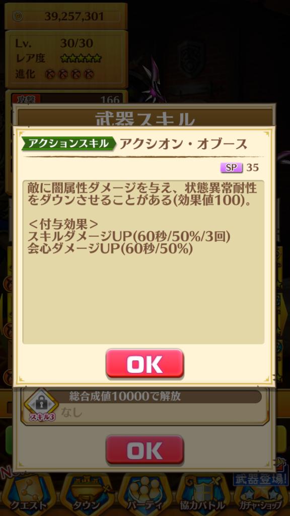 f:id:iroha_dayo:20170303170625p:plain