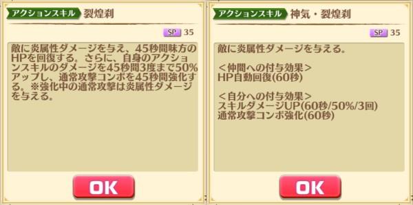 f:id:iroha_dayo:20170310164249j:plain