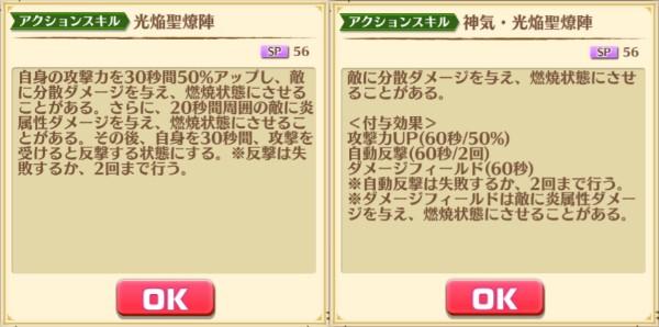 f:id:iroha_dayo:20170310164302j:plain