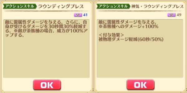 f:id:iroha_dayo:20170310164511j:plain