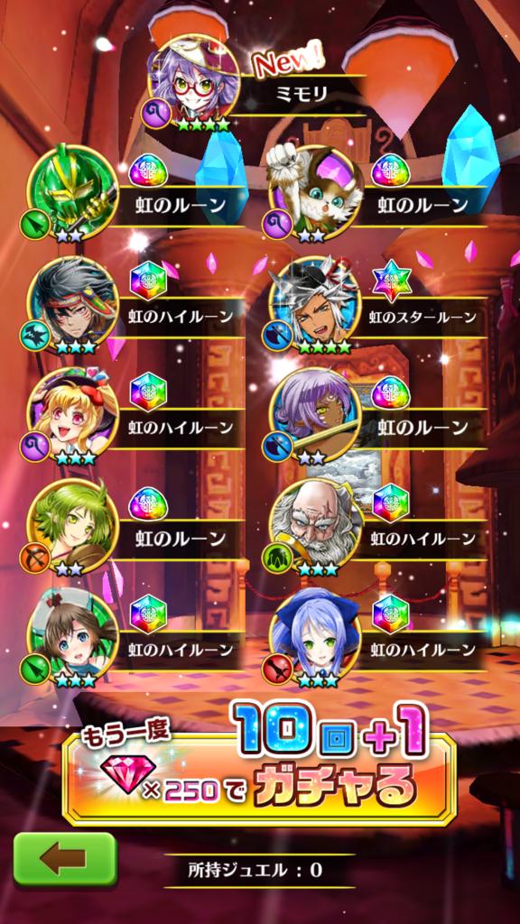 f:id:iroha_dayo:20170314163008p:plain