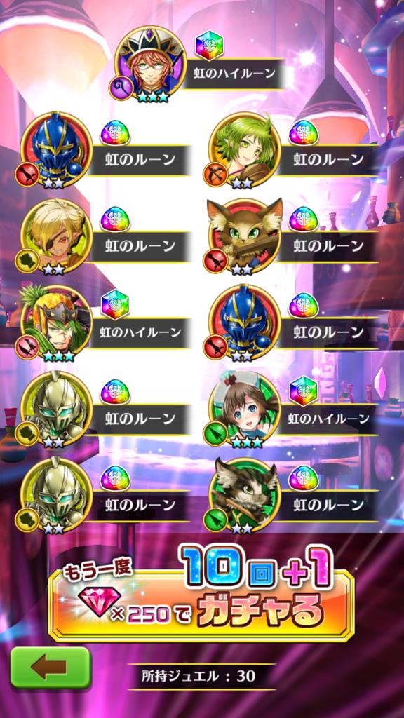 f:id:iroha_dayo:20170327164007p:plain
