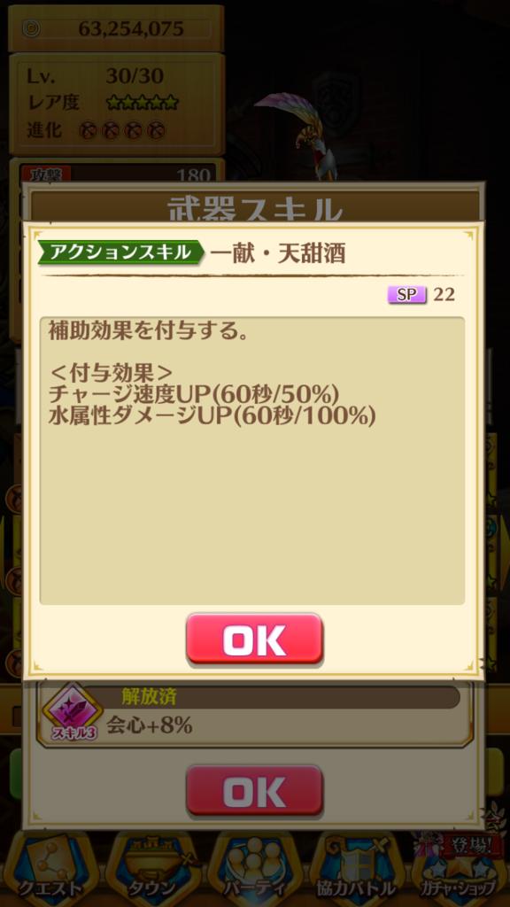 f:id:iroha_dayo:20170327170833p:plain