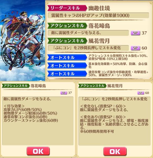 f:id:iroha_dayo:20170331174344j:plain