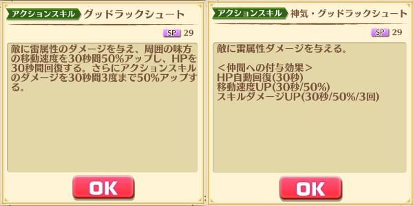 f:id:iroha_dayo:20170404181054j:plain