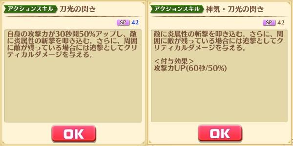 f:id:iroha_dayo:20170404183425j:plain
