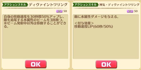 f:id:iroha_dayo:20170404190215j:plain