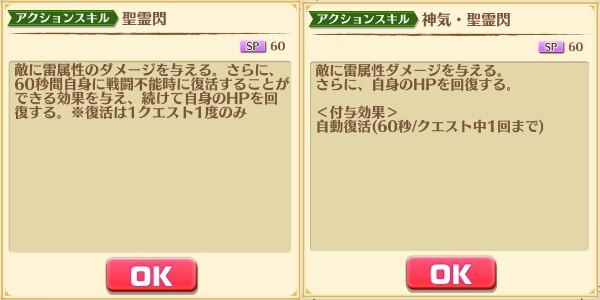 f:id:iroha_dayo:20170404191818j:plain