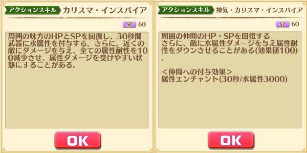 f:id:iroha_dayo:20170404192852j:plain