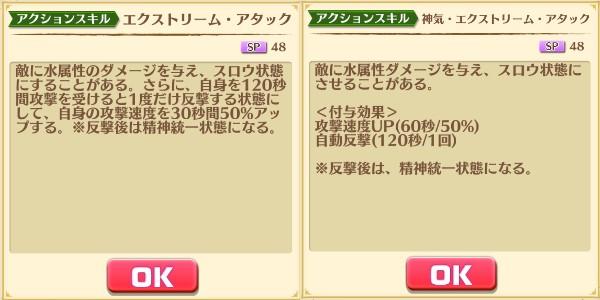 f:id:iroha_dayo:20170404192905j:plain