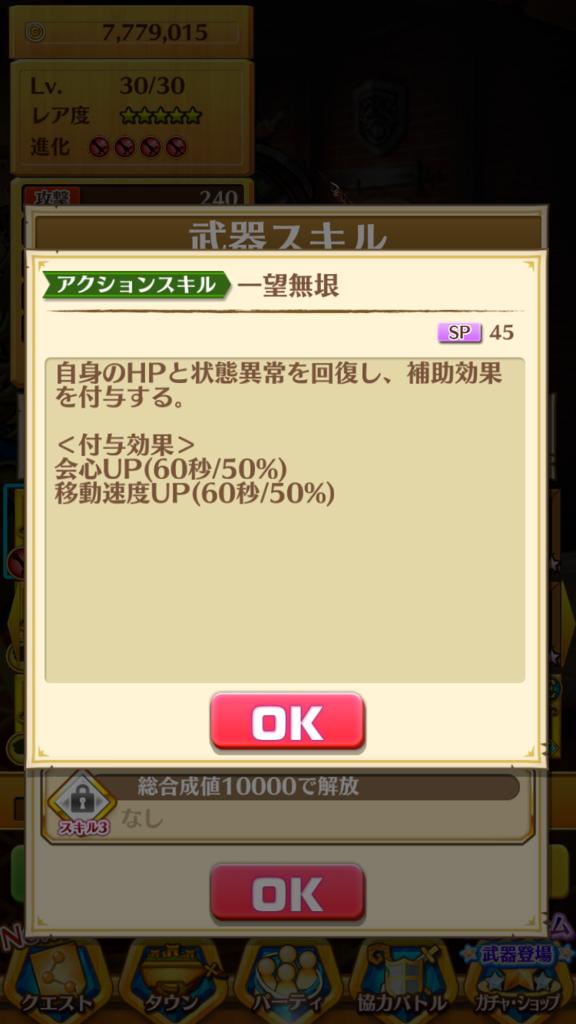 f:id:iroha_dayo:20170405161440p:plain