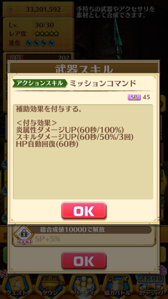 f:id:iroha_dayo:20170419162222p:plain