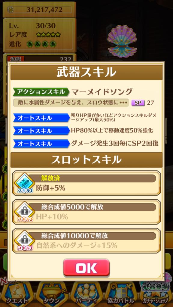 f:id:iroha_dayo:20170419163851p:plain