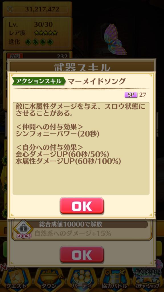 f:id:iroha_dayo:20170419163932p:plain