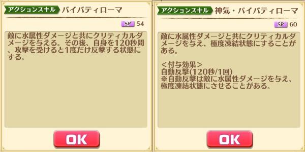f:id:iroha_dayo:20170419164915j:plain