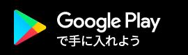 f:id:iroha_dayo:20170420075239p:plain
