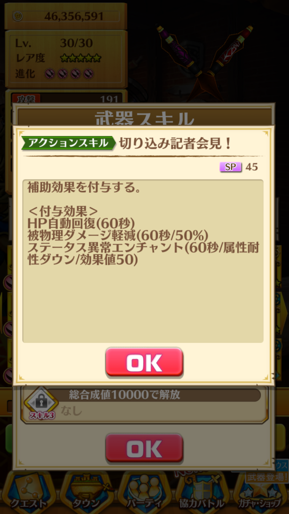 f:id:iroha_dayo:20170502213533p:plain