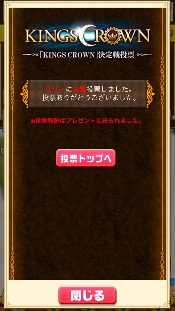 f:id:iroha_dayo:20170502222223p:plain
