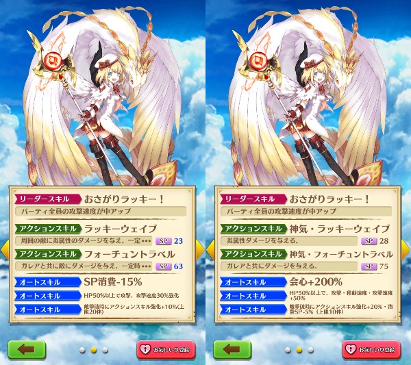 f:id:iroha_dayo:20170510161533j:plain