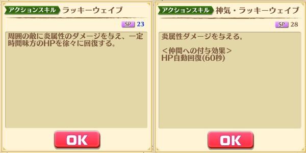 f:id:iroha_dayo:20170510161552j:plain