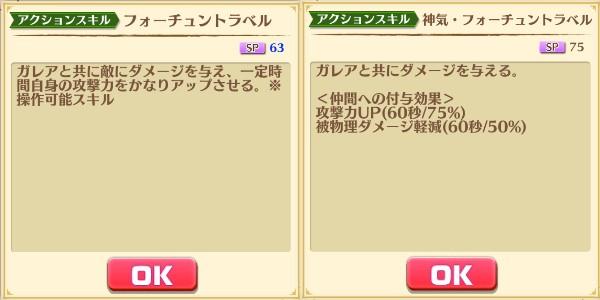 f:id:iroha_dayo:20170510161607j:plain