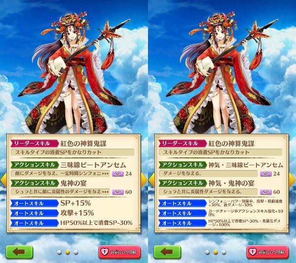 f:id:iroha_dayo:20170510161654j:plain