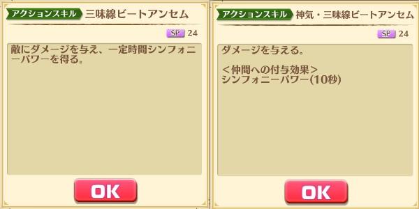 f:id:iroha_dayo:20170510161707j:plain