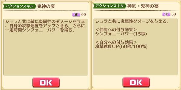 f:id:iroha_dayo:20170510161721j:plain