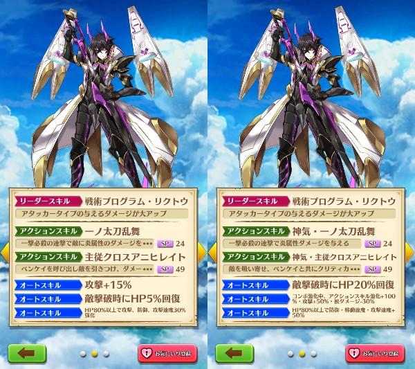 f:id:iroha_dayo:20170510161809j:plain
