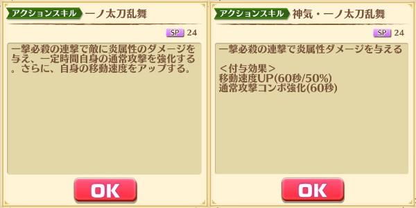 f:id:iroha_dayo:20170510161820j:plain