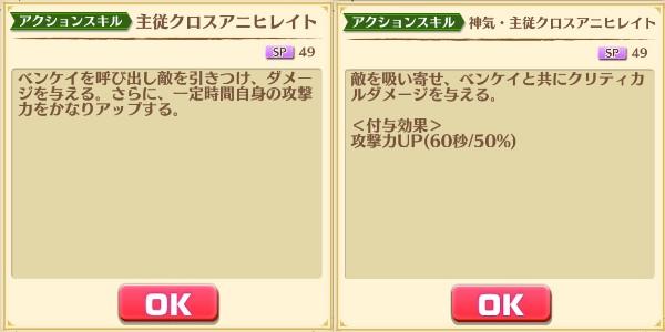 f:id:iroha_dayo:20170510161839j:plain