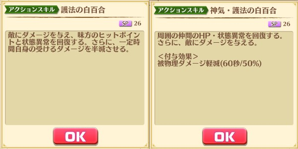 f:id:iroha_dayo:20170510161926j:plain