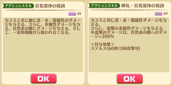 f:id:iroha_dayo:20170510161940j:plain