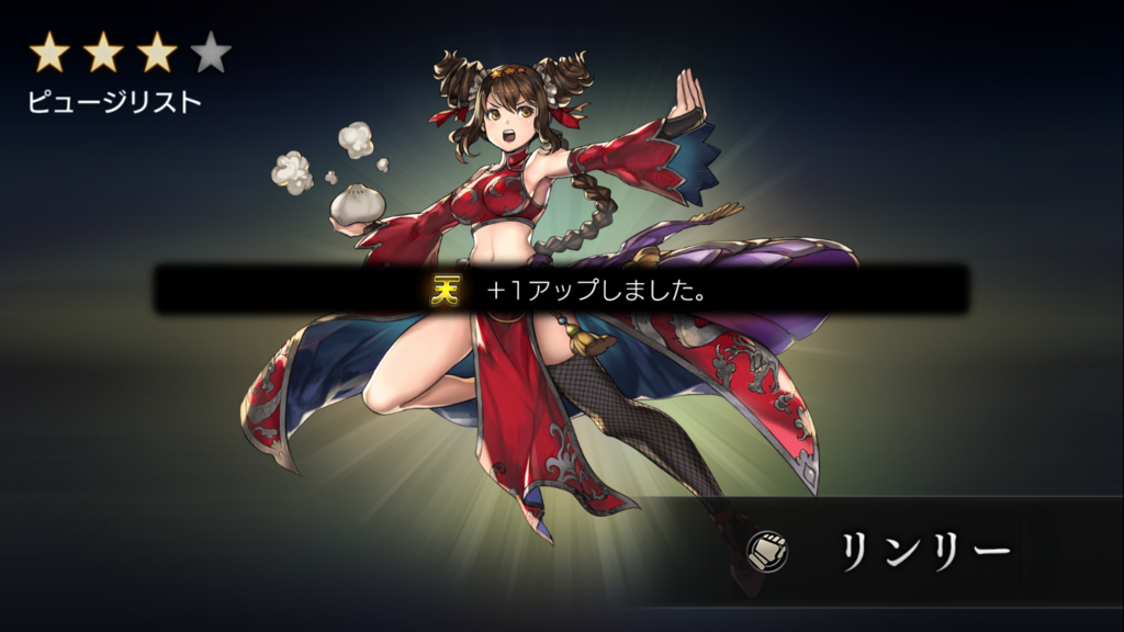 f:id:iroha_dayo:20170513020738p:plain